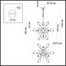 Подвесная люстра Odeon Light Sirius 3996/12