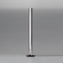 Напольный светильник Artemide Megaron A014100