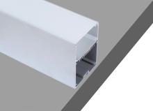 Накладной/подвесной алюминиевый профиль Donolux DL18516Alu