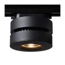 Трековый светодиодный светильник Arte Lamp A2508PL-1BK