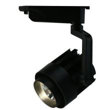 Трековый светодиодный светильник Arte Lamp Vigile A1630PL-1BK