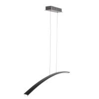 Подвесной светодиодный светильник RegenBogen Life Платлинг 2 661010401