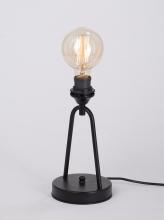 Настольная лампа Vitaluce V4370-1/1L