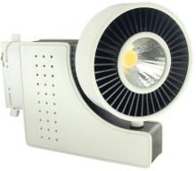 Трековый светодиодный светильник Horoz 40W 4200K белый 018-001-0040 (HL834L)