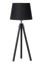 Настольная лампа АртПром Stello T1 12 02