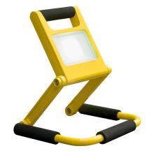 Прожектор светодиодный Elektrostandard 007 FL Led 4690389106224