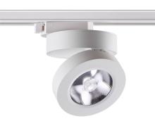 Трековый светодиодный светильник Novotech Groda 357986