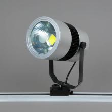 Трековый светильник Elvan 20-COB-20W-4000K