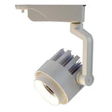 Трековый светодиодный светильник Arte Lamp Vigile A1620PL-1WH