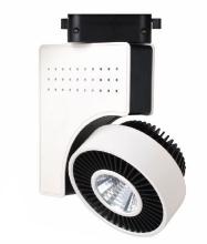 Трековый светодиодный светильник Horoz 23W 4200K белый 018-001-0023 (HL821L)