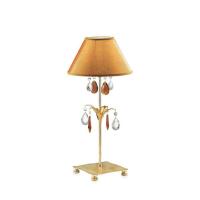 Настольная лампа Eurolampart Bloom 2908/01BA 3795/7101