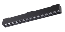 Трековый светодиодный светильник Novotech Kit 358074