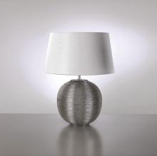 Настольная лампа Lui's Collection Caesar LUI/CAESAR SIL + LUI/LS1019