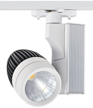 Трековый светодиодный светильник Horoz 33W 4200K серебро 018-006-0033 (HL831L)
