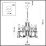 Подвесная люстра Odeon Light Arizzi 3985/6
