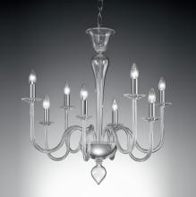 Люстра Vetri Lamp 1177/8 Cristallo