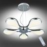 Подвесная светодиодная люстра Omnilux Bovalino OML-18003-40