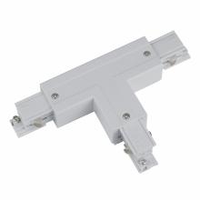 Соединитель для шинопроводов Т-образный, левый, внутренний (09761) Uniel UBX-A34 Silver