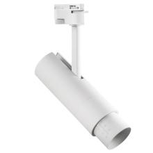 Трековый светодиодный светильник Lightstar Fuoco Led 215236