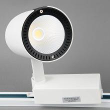 Трековый светильник Elvan PJ-033-30W-NH