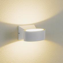 Уличный настенный светодиодный светильник Elektrostandard 1549 Techno LED Blink белый 4690389106323