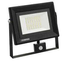 Прожектор светодиодный Horoz 50W 6400K 068-009-0050