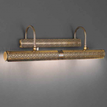 Подсветка для картин La Lampada WB. 450/4.40