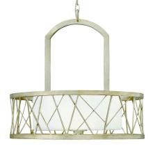 Подвесной светильник Hinkley Nest HK/NEST/P/B SL