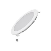 Встраиваемый светодиодный светильник Gauss 939111212