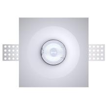 Встраиваемый светильник AveLight AVVS-001