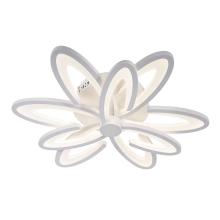 Потолочный светодиодный светильник Omnilux Florinas OML-49307-87