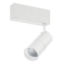 Трековый светодиодный светильник Donolux DL18789/01M White
