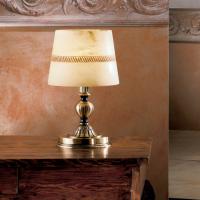 Настольная лампа Possoni Alabastro 2500/LP -003