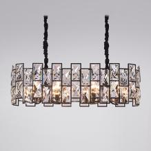 Подвесная люстра L'Arte Luce Luxury Delio L34500