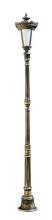 Светильники столбики (Bollards)  LD-FL005