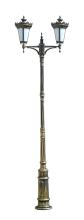 Светильники столбики (Bollards)  LD-FL006