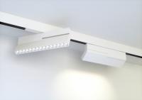 Акцентный светильник для магнитного шинопровода Mag.Pro.Focus.34 x10