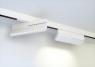 Акцентный светильник для магнитного шинопровода Mag.Pro.Focus.34 x15