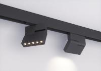Акцентный светильник для магнитного шинопровода Mag.Pro.Focus.34 x5