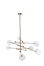 Светильник потолочный K2KG0835P-8BR